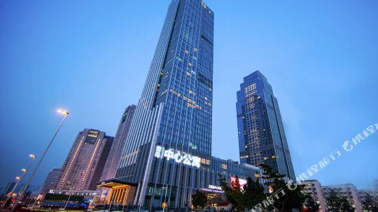 칭다오 센터 호텔 앤 아파트