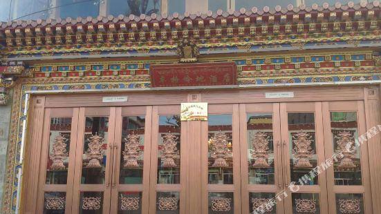 Zhuoge Lingdi Hotel