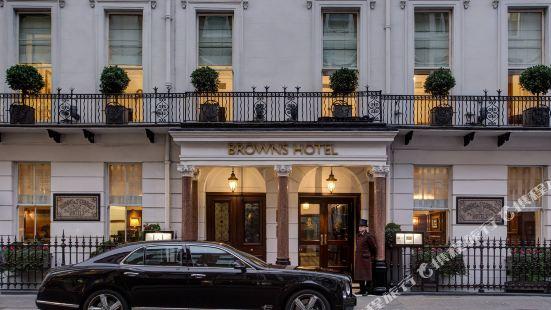 倫敦布朗斯酒店