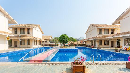 Shanhuhai Holiday Hotel