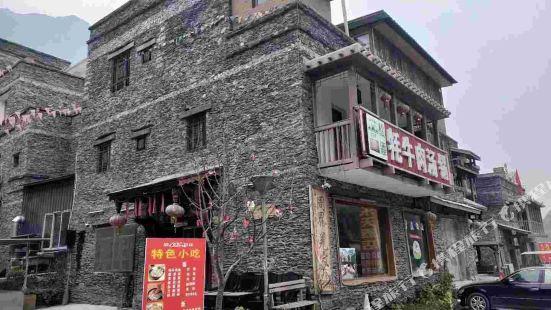 Qiang's family in Lixian