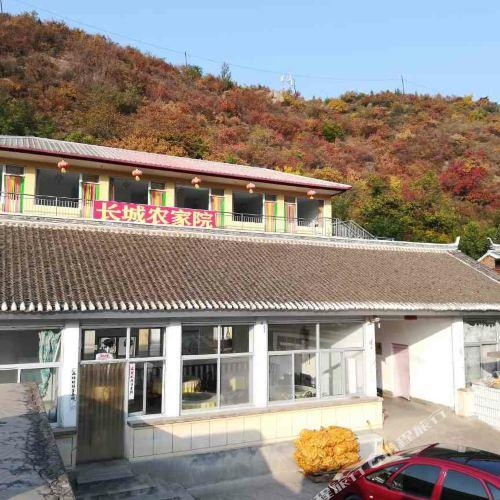 Wulingshan Changcheng Farmhouse