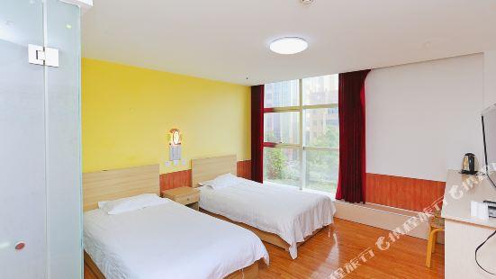 石家莊聚鑫旅館