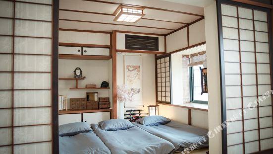 上海光の屋公寓(2號店)