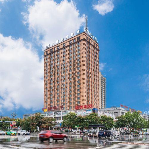 華山諾富特酒店
