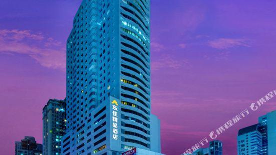 Dongjia Boutique Hostel