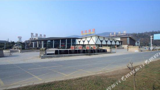 南京湯山頤尚温泉度假村
