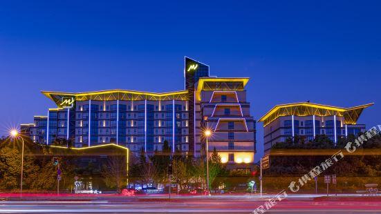 Grand Metropark Universal Dinosaur Town Hotel