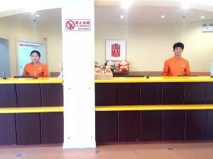 如家快捷酒店(赤峰火車站店)