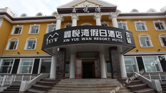 Xinyuewan Holiday Hotel
