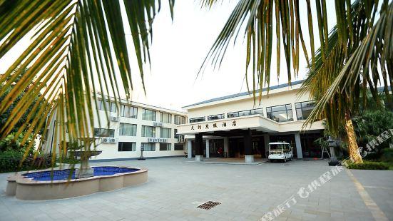 陵水南灣猴島天朗度假酒店