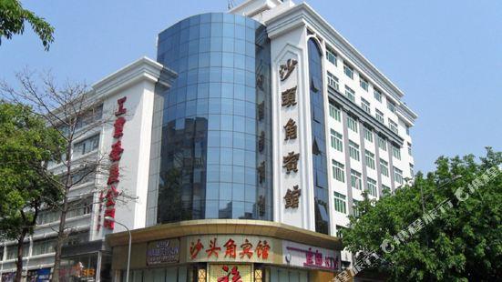深圳沙頭角賓館