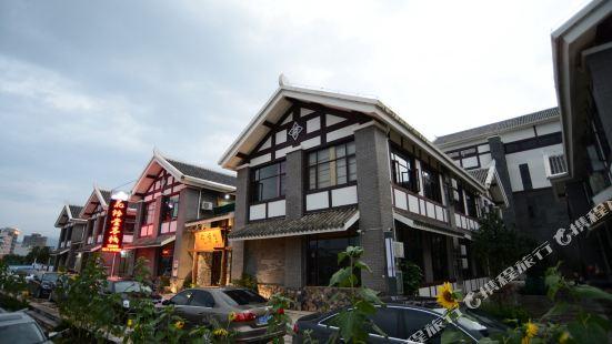 Flower Whisper Hotels & Resorts