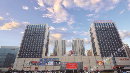 투러 부티크 홀리데이 아파트먼트 웨이하이 기차역지점