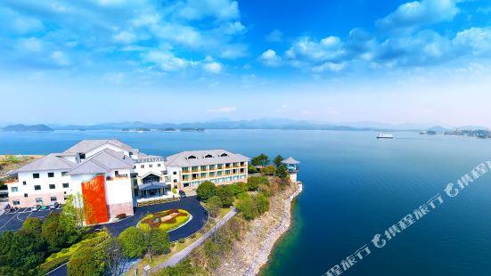 千島湖星島印象度假酒店(原錢塘星島度假村)