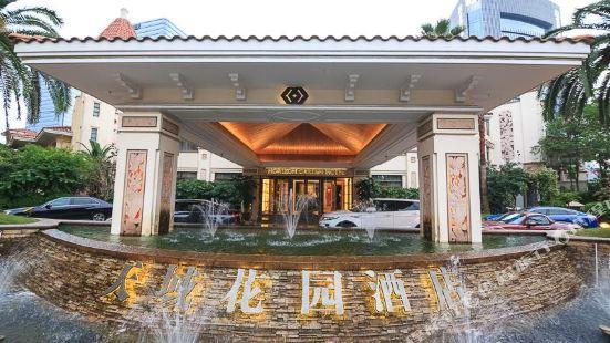 Tianyu Garden Hotel
