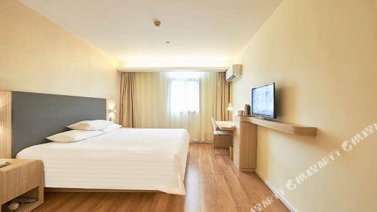 Hanting Hotel (Anji Shengli East Road)