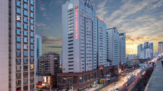 瀋陽中山皇冠假日酒店