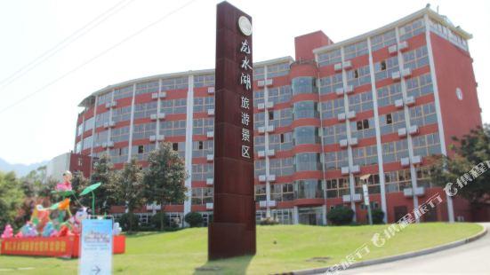 Dalongwan Holiday Hotel