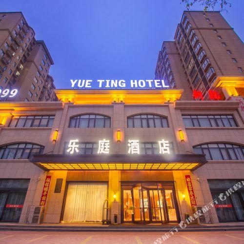 위에팅 호텔 카이펑 밀레니엄 시티 파크 지점