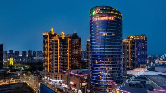 維也納國際酒店(泗洪富園廣場店)