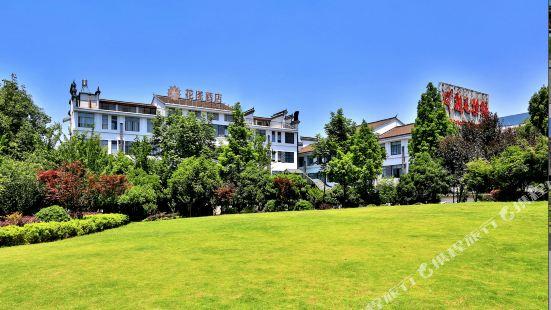 義烏花漾park酒店