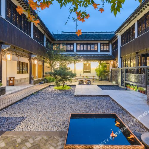 Zhenfengxuan Holiday Courtyard