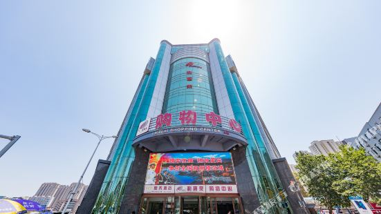 Li Ke Lai Business Hotel
