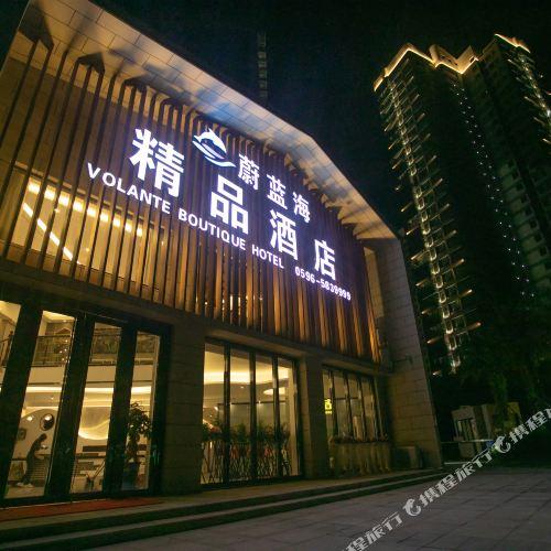 Weilanhai Boutique Hotel