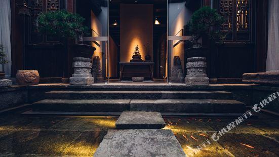 Guanzhi · Cuimo Hostel