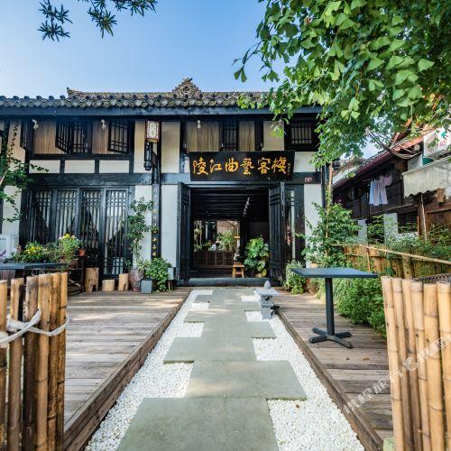 Linjiang Quyi Inn