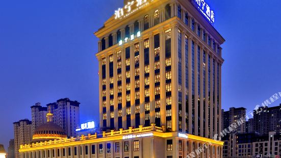 泊寧酒店(寧波南塘老街店)