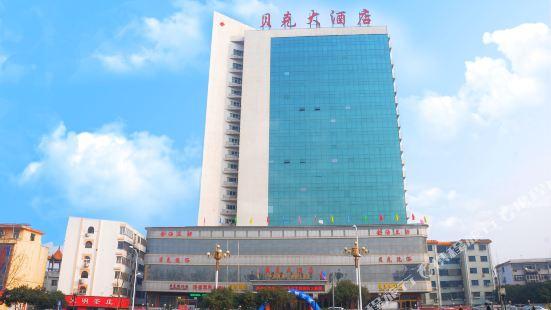 鄭州貝克大酒店