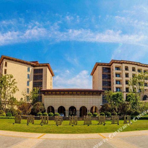 Lushang Zhichun Lake Hot Spring Hotel