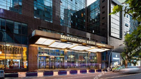 Mercure Hotel (Xi'an Huimin Street)