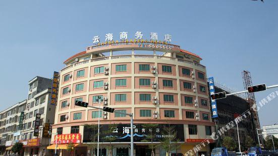 Q加·陽西雲海商務酒店