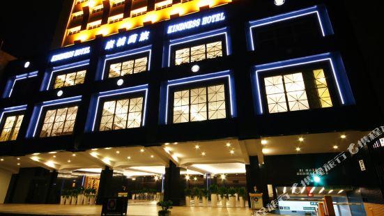 Kindness Hotel Qixian Kaohsiung