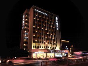 南京孜圖酒店