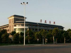 鳳陽學苑賓館