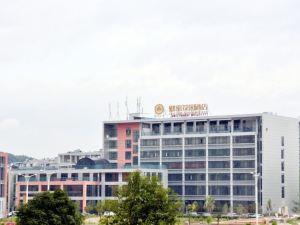 邵武財富花園酒店