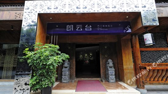 Langyuntai Holiday Hotel