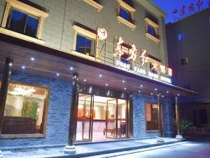 井岡山東方紅大酒店