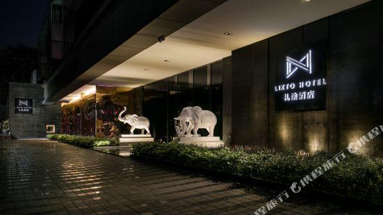 Likto Hotel (Guangzhou Taojin Metro Station)