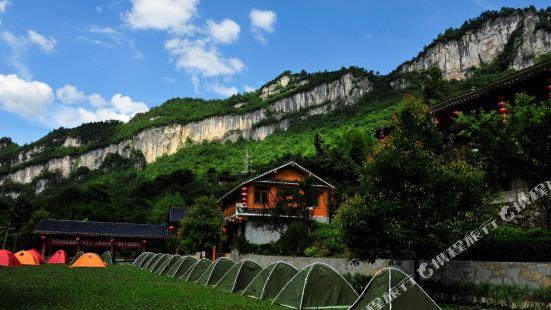 Nanjiang Daxiagu Hotel