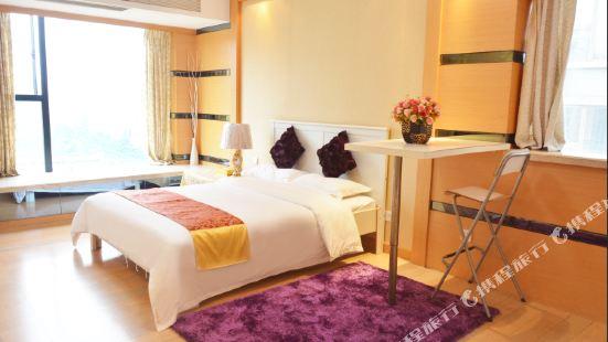 U Service Apartment (Guangzhou Zhujiang New Town Huifeng)