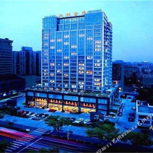 杭州西湖慢享主題酒店