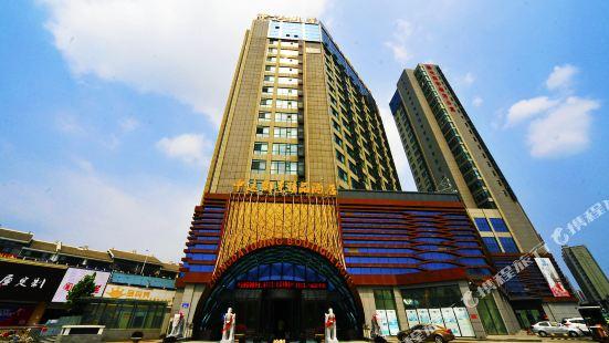 중다 위징 부티크 호텔