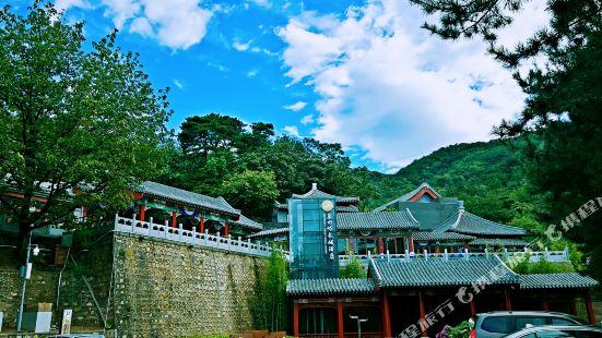 Mutianyu Great Wall Hotel