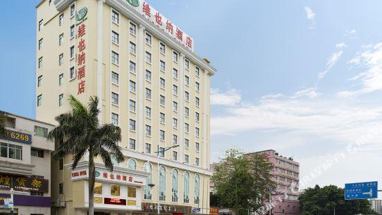 Vienna Hotel (Shenzhen Guanlan Shanshui Tianyuan)