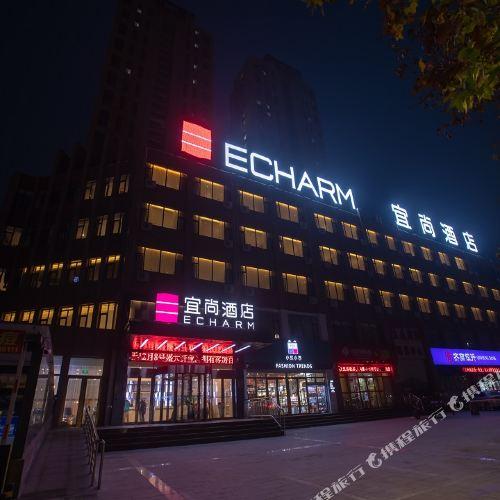 Echarm Hotel (Gaoqing Zhongcheng International)